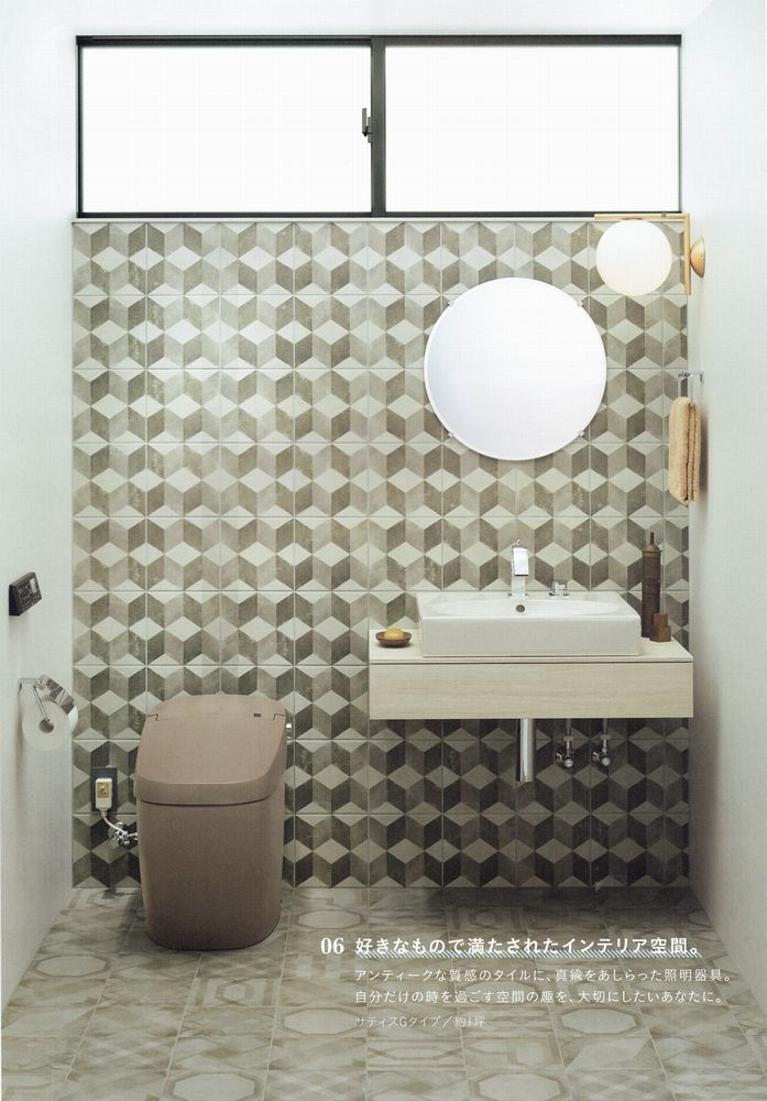 LIXILの新しいトイレ