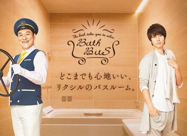 LIXILの浴室